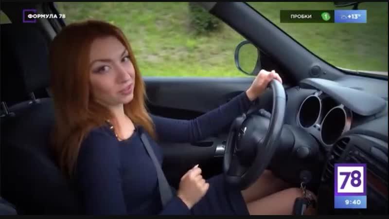 Обучающее видео 44. Восстановление навыков вождения вместе с В.Граховым. Программа Формула 78