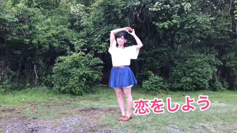 【ひかり☆彡】恋をしよう 踊ってみた 720 x 1280 sm35235261