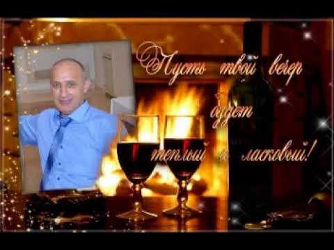 Ashot Sarukhanyan - Asum en te du aynpes