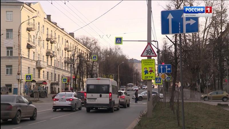 На перекрестке Советская-Гагарина в Костроме снова поменяли схему движения