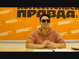 MELOVIN о фобиях, об участии в телешоу, соцсетях 2-2