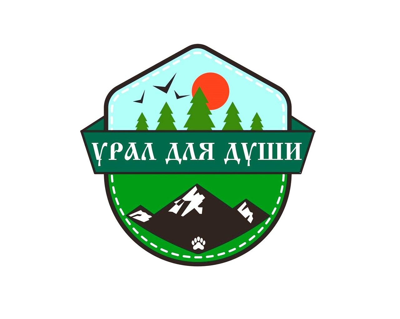 Афиша Екатеринбург Экскурсия в стеклодувную мастерскую 21.04