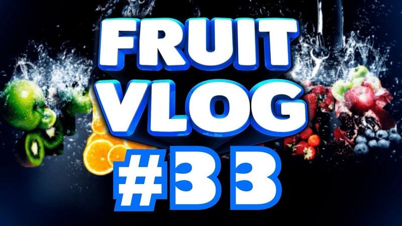 FRUIT VLOG 33. Бельгийская груша (конференция) и осенний испанский мандарин