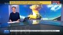 Новости на Россия 24 • Российские корабли нанесли ракетный удар по объектам ИГИЛ