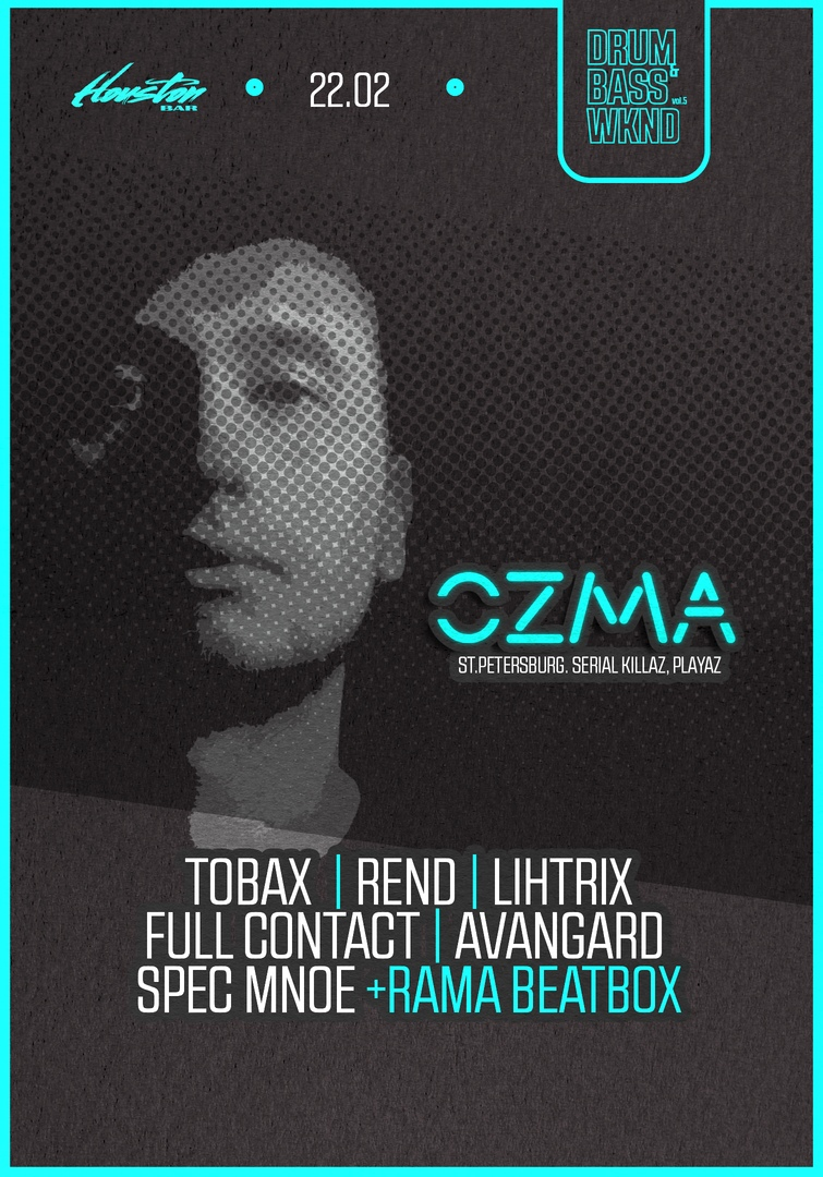 Афиша Самара 22.02 - DRUM&BASS WKND: OZMA - HOUSTON