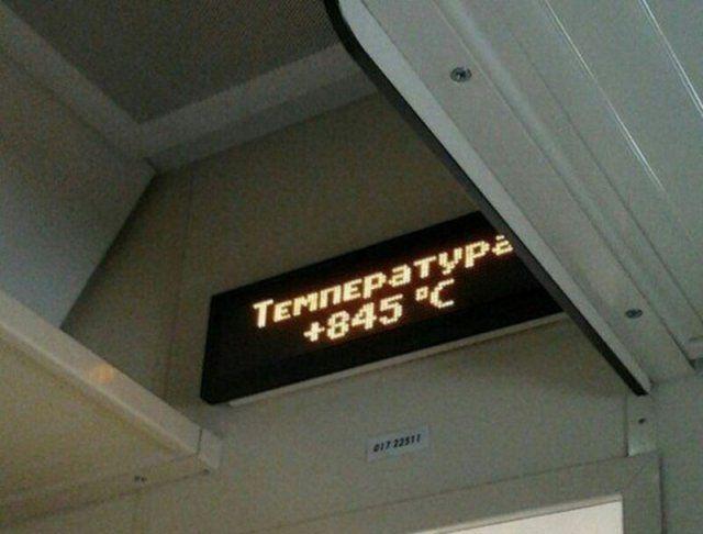 Тем временем в самых поездатых поездах