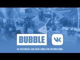 BUBBLE на SDCC: День 2