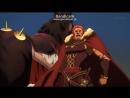 Ионийские Гетайры Армия Короля Небесный фантазм Искандера