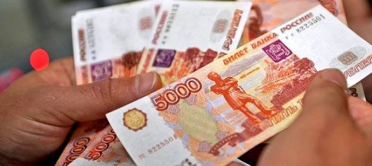 В Усть-Илимске выявлена незаконная выдача займов