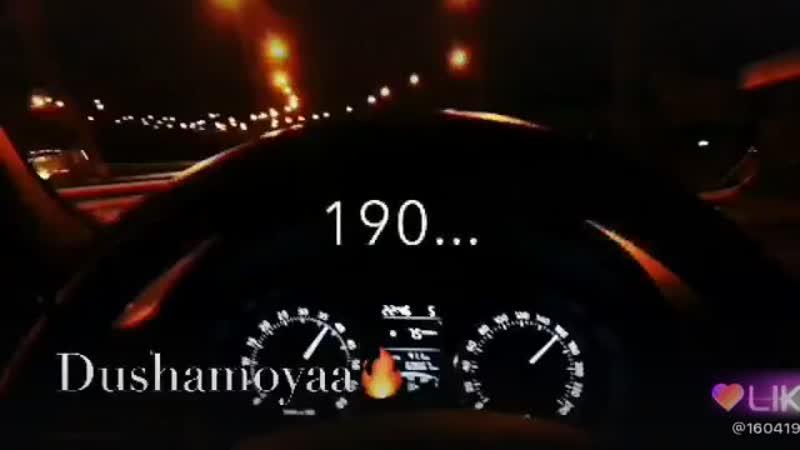200кмч