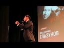 Николай Рябуха, Шербургские зонтики, 25.02.2018, Дом журналистов, С.-Петербург