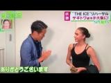 Kansai TV News - The Ice show Alina Zagitova