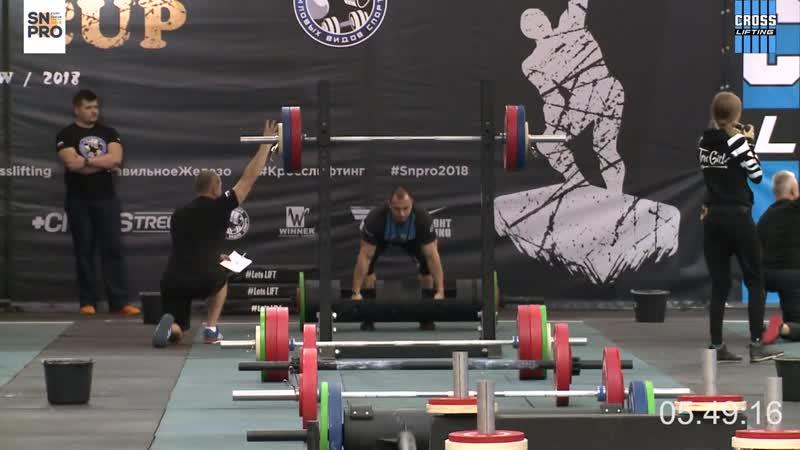 Чемпионат мира по кросслифтингу 2018 года мужчины 110 кг