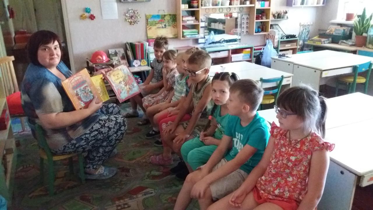 знакомство со сказкой, шарль перро, донецкая республиканская библиотека для детей, занятия с малышами