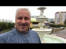 Я в Городке семейного отдыха, Ульяновск, Новый город