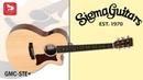Электроакустическая гитара SIGMA GMC STE