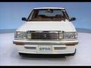 新車情報'87 トヨタ クラウン ロイヤルサルーンG 3000DOHC