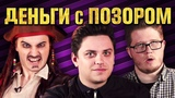 ОЧЕРЕДНОЙ ВЫСЕР feat. Utopia Show, Chuck_review