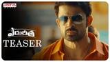 Edhureetha Movie Teaser Sravan, Jia Sharma, Noel, Leona Lishoy, Sampath Bala Murugan