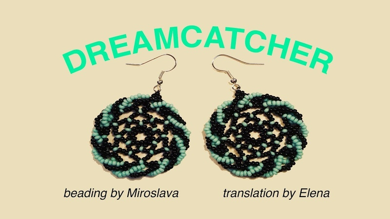21: Dreamcatcher Style Beaded Earrings! An amazing beading experience!