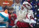 Начался фейерверк новогодних представлений для детей Пыть-Яха
