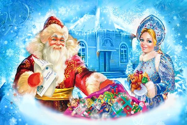 Дед Мороз Заснеженные улицы, наряженная елка, оливье на столе… Список новогодних символов жителей России был бы не полным без Деда Мороза. Каждый год неуклюжий сказочный добряк заставляет и