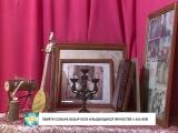 80-лет п.Каа-Хем. Фотовыставка