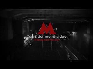 Top sider metro video