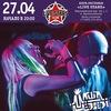 27.04 Маша и Медведи   Live Stars  Электричество