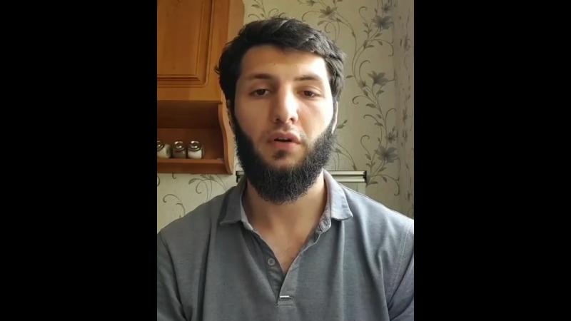 Обращение к мусульманам считающие себя А.У.Е.шниками и бродягами!