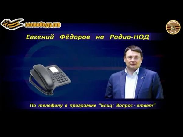 Переговоры Болтона и Путина указания начальника из метрополии управляющему колонией
