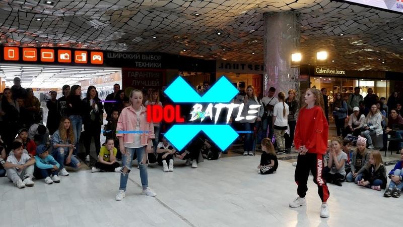 Благодырь Ксюша VS Серебрий Алина VS Алексеева Таня - FREESTYLE Street style - IDOL DANCE