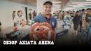 The Kuala Lumpur Major Axiata Arena Tour