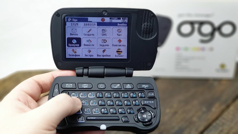 OGO CT-52 бесплатный коммуникатор (2007) – ретроспектива