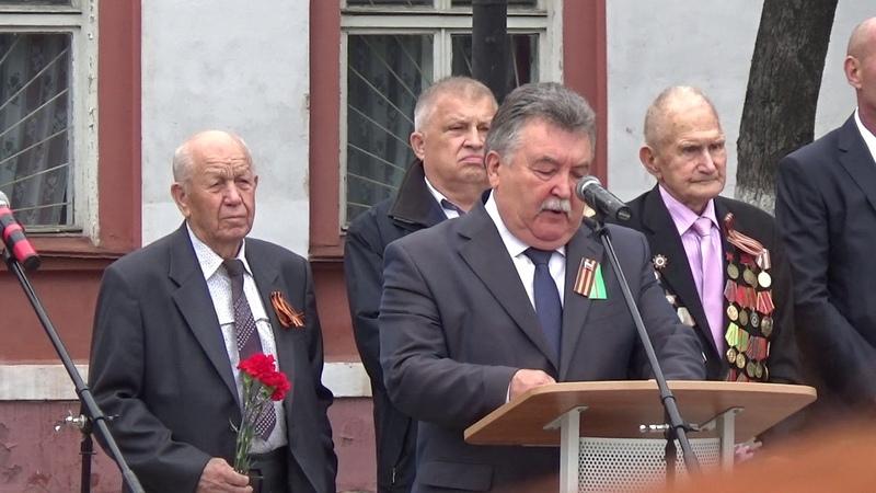Торжественный митинг посвященный 75 й годовщине со дня освобождения Унечи от немецко фашистких захва