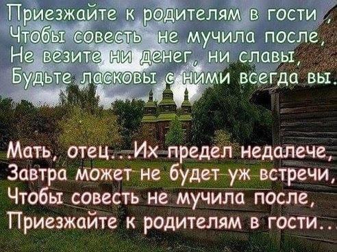 Фото №456332915 со страницы Веры Дадоновой