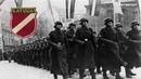 Zem Mūsu Kājām Letonya SS Lejyonu Marşı Latvian SS Song