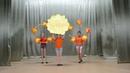Оранжевое солнце . Танцевальный коллектив Краски