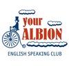 Твой Альбион - разговорный английский язык в Уфе