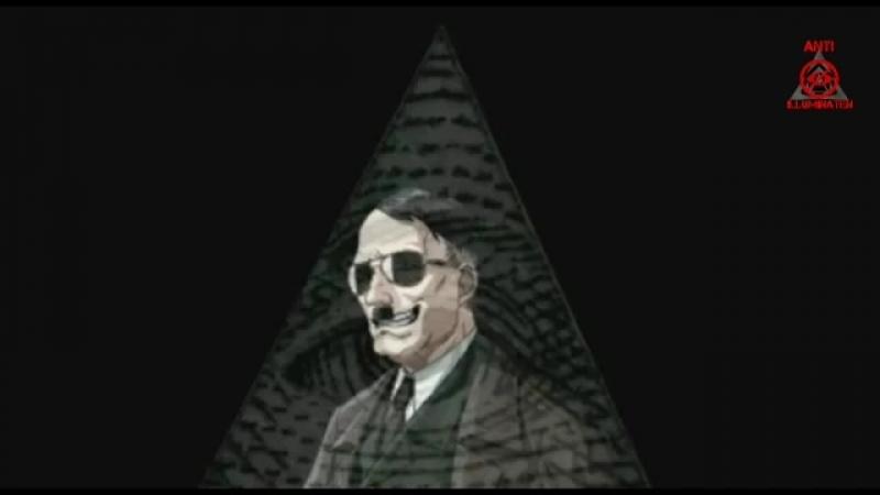 Hitler – eine Schachfigur der Rothschilds und der Illuminaten - Antiilluminaten TV