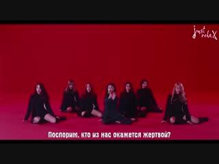[MV] Fei Feat. Jackson Wang - Hello [русс. саб]