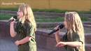 Воспитываем патриотов! НАША АРМИЯ дети поют на улице! Music! Song!