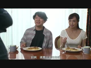 Ayako otowa [pornmir.japan, японское порно вк, new japan porno, married woman, mature, milf, wife]