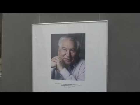 И дольше века длится день... - выставка в Санкт-Петербурге, посвященная Чингизу Айтматову