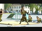 v-s.mobiспецназ это сила - Военная разведка (спецназ ГРУ,они же чёрные летучие мыши, они же волкодавы ).