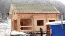 Сруб Дома 6 0х9 0м полтора этажа с обрешёткой Вариксолово Цена в СПб 396152 руб