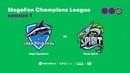 Vega Squadron vs Team Spirit, MegaFon Champions League, bo3, game 1 [4ce Maelstorm]