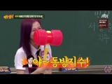 iKON and BLACKPINK on Knowing Brothers