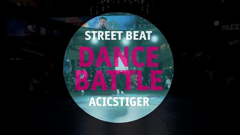 Nastya Mad stateD O G Fam judge demo STREET BEAT x ASICSTiger Dance Battle 2018