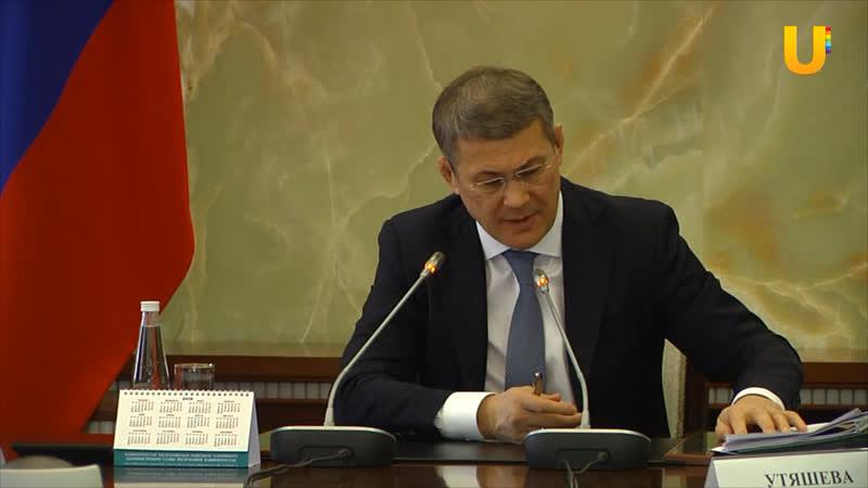 Радий Хабиров прокомментировал массовые эвакуации в госучреждениях Уфы